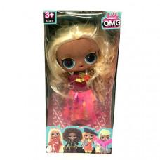 Кукла в шаре о.м.г 8290