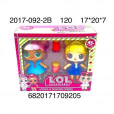 2017-092-2B Кукла в шаре куколки 2 с сосками, 120 шт. в кор.