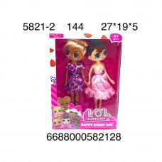5821-2 Кукла в шаре 2 шт. в коробке, 144 шт. в кор.