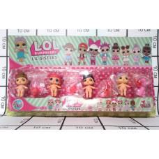 Кукла в шаре, набор кукол и аксессуаров на блистере