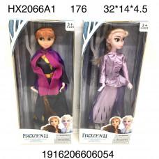 HX2066A1 Кукла Холод, 176 шт. в кор.