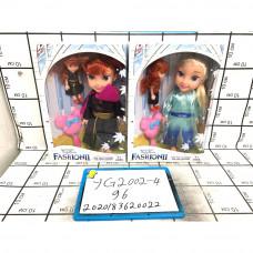Кукла Холод 2 шт. в наборе, 96 шт. в кор. YG2002-4