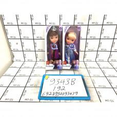 Кукла Холод (муз.) , 192 шт. в кор. 9343B