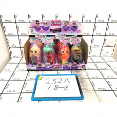 Кукла Холод в яйце 8 шт. в блоке, 144шт. в кор. 252A