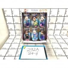 Кукла Холод в яйце 6 шт. в блоке, 144 шт. в кор. 292A