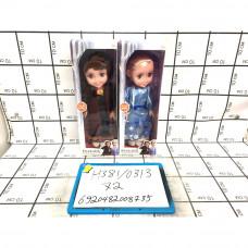 Кукла Холод, 72 шт. в кор. H381/0313