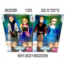 9022B Кукла Холод 2 шт. в наборе, 120 шт. в кор.