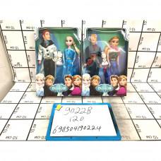 Кукла Холод 2 шт в наборе,  120 шт в кор. 9022B