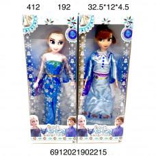 412 Кукла Холод суставные, 192 шт. в кор.