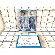 Кукла Холод суставные, 192 шт в кор. 412
