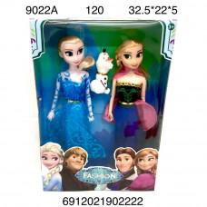 9022A Кукла Холод 2 шт. в наборе, 120 шт. в кор.