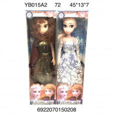 YB015A2 Кукла Холод 45 см 72 шт в кор.