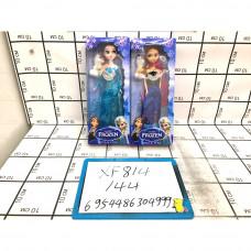 Кукла Холод 32 см 144 шт в кор. XF814