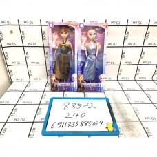 Кукла Холод 240 шт в кор. 885-2
