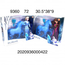 9360 Кукла Холод с конём, 72 шт. в кор.