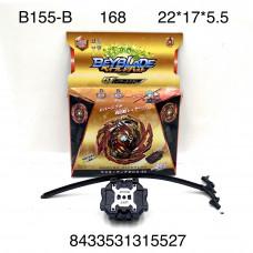 B155-B Устройство для запуска дисков master diabolos, 168 шт. в кор.