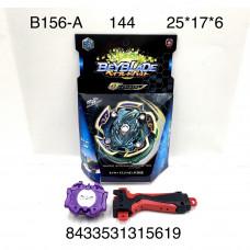 B156-A Устройство для запуска дисков naked spriggan, 144 шт. в кор.