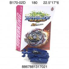 B170-02D Устройство для запуска дисков, 180 шт. в кор.