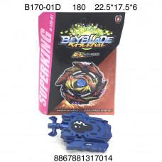 B170-01D Устройство для запуска дисков, 180 шт. в кор.