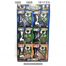 3303 Устройство для запуска дисков 6 шт в блоке,32 блоке в кор.