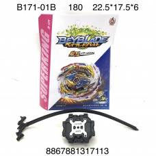 B171-01B Устройство для запуска дисков, 180 шт. в кор.