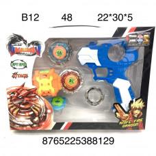 B12 Устройство для запуска дисков набор, 48 шт. в кор.