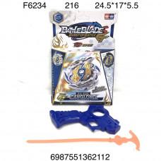 F6234 Устройство для запуска дисков с турбозапуском, 216 шт. в кор.