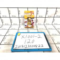 Волчок магнитный, 120 шт. в кор. X1001-2