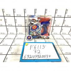 Устройство для запуска дисков с турбозапуском, 72 шт. в кор. F6115