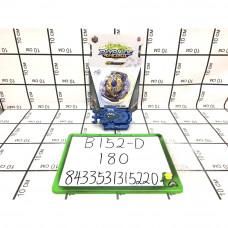 Бейблейд Рандом лауер, 180 шт. в кор. B152-D