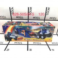 828-50S Автотрек Вездеход с запуском 120 шт в кор.