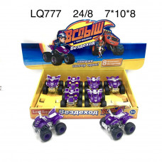 LQ777 Вездеход 8 шт. в блоке, 24 шт. в кор.