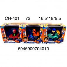 CH-401 Мультгерои Ржавые заклепки, 72 шт. в кор.