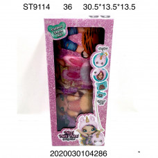ST9114 Кукла Na Na Na сюрприз набор, 36 шт. в кор.