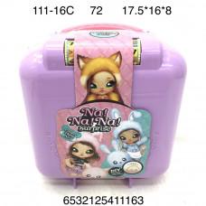111-16C Кукла Na Na Na в чемодане, 72 шт. в кор.