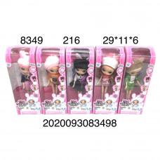 8349 Кукла Na Na Na сюрприз, 216 шт. в кор.