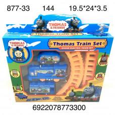 877-33 Железная дорога 144 шт в кор.