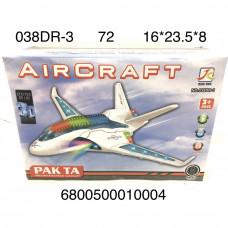 038DR-3 Самолет на батарейках, свет звук. 72 шт в кор.