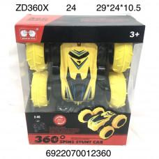 ZD360X Машинка на радиоуправлении перевертыш 24 шт в кор.