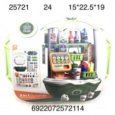 25721 Супермаркет 49 деталей 24 шт в кор.