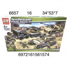 6657 Конструктор Армия 1030 дет. 16 шт в кор.