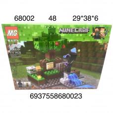 68002 Конструктор Герои из кубиков 177 дет., 48 шт. в кор.
