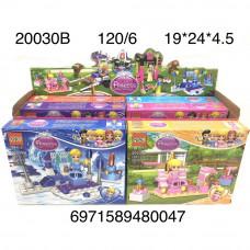 20030B Конструктор для девочек Принцессы 6 шт в блоке,20 блоке в кор.