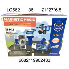 LQ662 Магнитный конструктор 36 дет., 36 шт. в кор.
