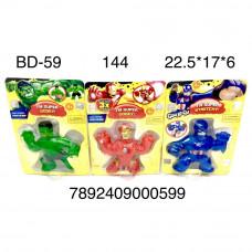 BD-59 Супергерои антистресс, 144 шт. в кор.