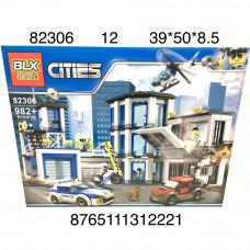 82306 Конструктор Город 982 дет., 12 шт. в кор.