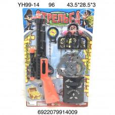 YH99-14 Игровой набор Стрельба, 96 шт. в кор.
