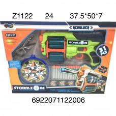 Z1122 Бластер с мягкими пульками и мишенью, 24 шт. в кор.