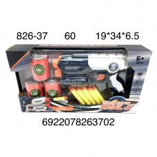 826-37 Бластер с мягкими пульками и мишенью, 60 шт. в кор.