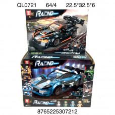 QL0721 Конструктор Машины 4 шт. в блоке,16 блоке. в кор.